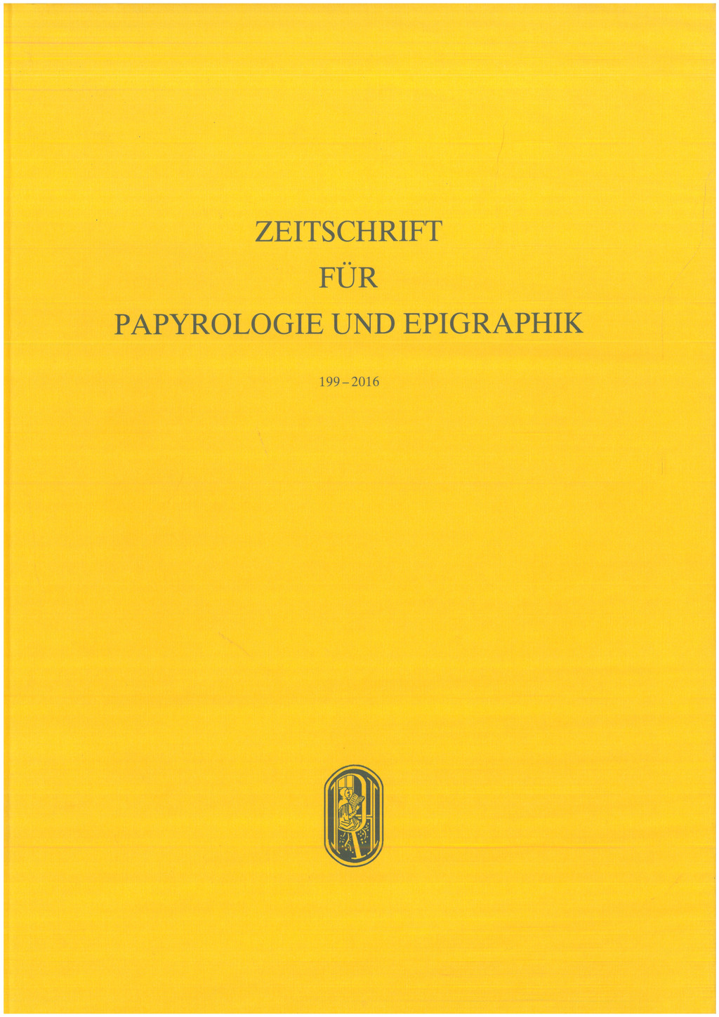 ZPE cover